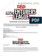 DDEX2-8 - Foulness Beneath Mulmaster RUS