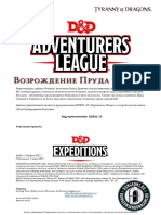 DDEX1-13 - Pool of Radiance Resurgent RUS