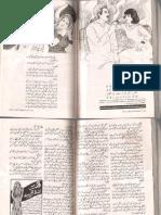 Khawabon Main Kho Jana by Shazia Chouhdary