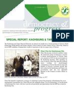 DPP Newsletter Nov2006