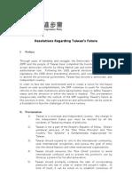 Resolution Regarding Taiwan's Future1999