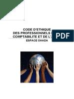 OHADA - Code d'éthique des professionnels de la comptabilité et de l'audit