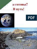 anexa_ppt_afg_eurasia