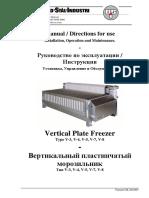 M300753 UK-RU Standard VPF 05-03-2018