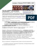 Belarus Zayavlenie Osvobojdenii Patentnoy Poshlini Nalogovoy Minsk Invalid Kovalenko 5 Стр