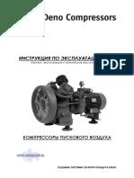 manual L2-15 russian 12638
