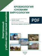u Lectures (1)