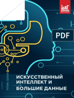 MKA_Python-Senior_urok_06_1585566170