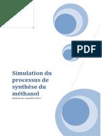Processus-de-simulation-de-la-synthèse-du-méthanol-Hysys (1)