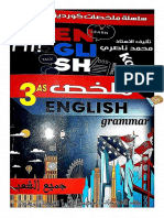 Nasri anglais kawtar 42❤✨