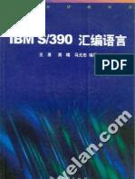 IBM_S390