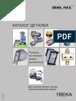 Parts Catalogue Beka