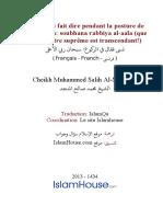 fr_islam_qa_170072