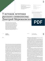 Bichkov u istokov russkogo simbolisma