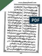 diwan7_13