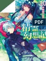 Seirei Gensouki Volumen 10