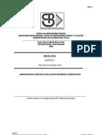 SPM Percubaan 2008 SBP Biology Paper 1