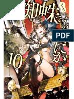 Kumo Desu Ga, Nani Ka - Volumen 10 [LN][Fajardo]