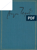 Anton Pavlovich Chehov Tom 7 Ras
