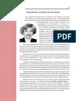 ЕШКО - Немецкий Для Среднего Уровня - 1992. Пробный Урок