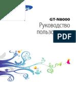 Samsung Note 10,1 GT-N8000