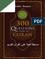300-questions-sur-le-coran-pdf-preview