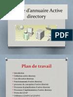 Service d'Annuaire Active Directory