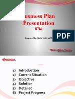 e-claim[biz-plan]