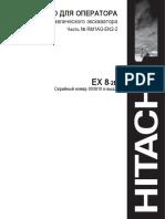 RM1AG-EN2-2+(EX+8-2B)
