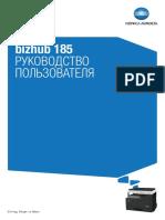 bizhub-185_user-guide_ru_1-2-1