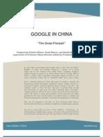 GoogleInChina2