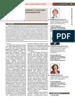 Mnogostoronnie Platformy v Evolyutsii Biznes Modeley Mikropredpriyatiy