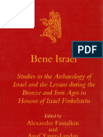 Archaeology of Israel and Levant