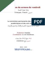 fr_islam_qa_984 (1)