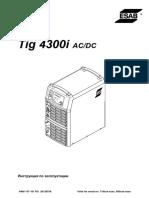 rykovodstvo-instrykciya-dlya-esab-Origo-Tig-4300iw-AC-DC-TA24-AC-DC