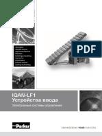 _5-04_IQAN-LF1_RU_07-2011-412