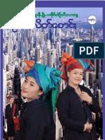 Pa-Oh Bangkok Magazine 2011