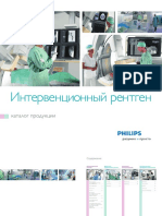 Brochure-Philips-Allura-Clarity-FD-20