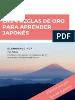 Las 4 Reglas de Oro Para Aprender Japonés