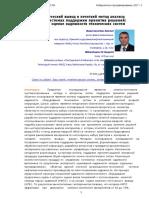 nechetkiy-logicheskiy-vyvod-i-nechetkiy-metod-analiza-ierarhiy-v-sistemah-podderzhki-prinyatiya-resheniy-prilozhenie-k-otsenke-nadezhnosti-tehnicheskih-sistem