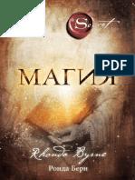 Magiya pdf