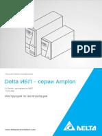 Инструкция По Эксплуатации (User Manual) UPS N-1-3kVA Ru-ru V1