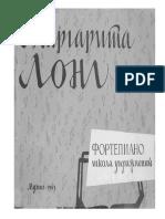 Long-Fortepiano Shkola Uprazhneniy
