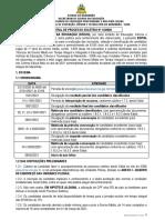 Edital_N-12-2020_22-12-20_iema_educa-mais
