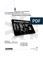 YCAS ECO Microprozessor