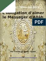 L'obligation d'aimer le Messager d'Allâh - Extrait de Kitâb Shifâ