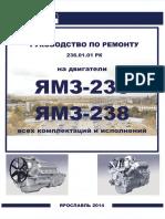 Rukovodstvo Rem 236-238 Doc 543