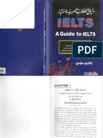aguide to ielts