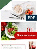 Nutrition Newsletter by Slidesgo