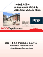 8_Share It! -- MOCA Taipei vs. Social Media